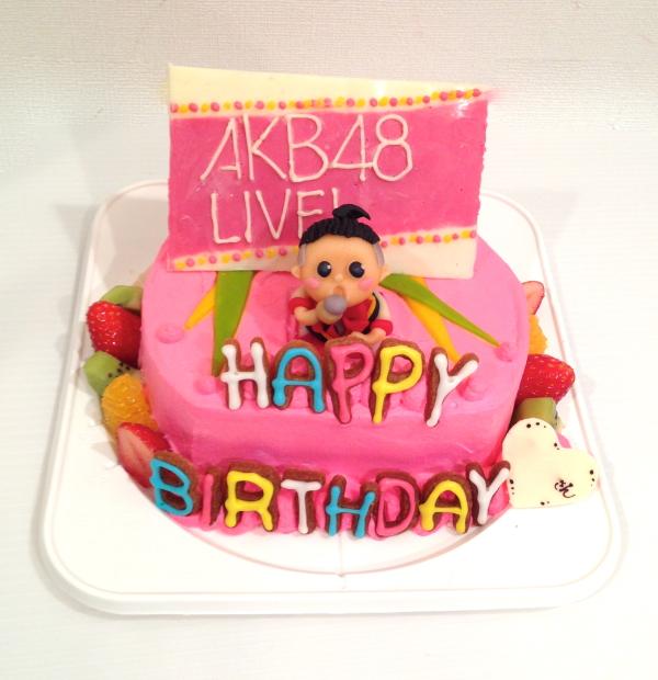 お好きなアイドルなりきりケーキはいかがですか???